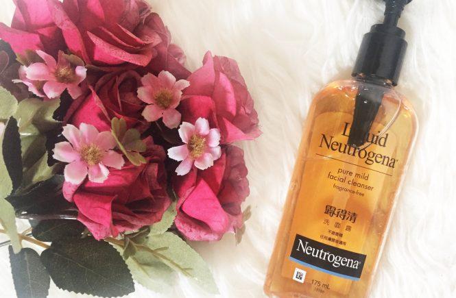 Neutrogena Pure Mild Facial Cleanser
