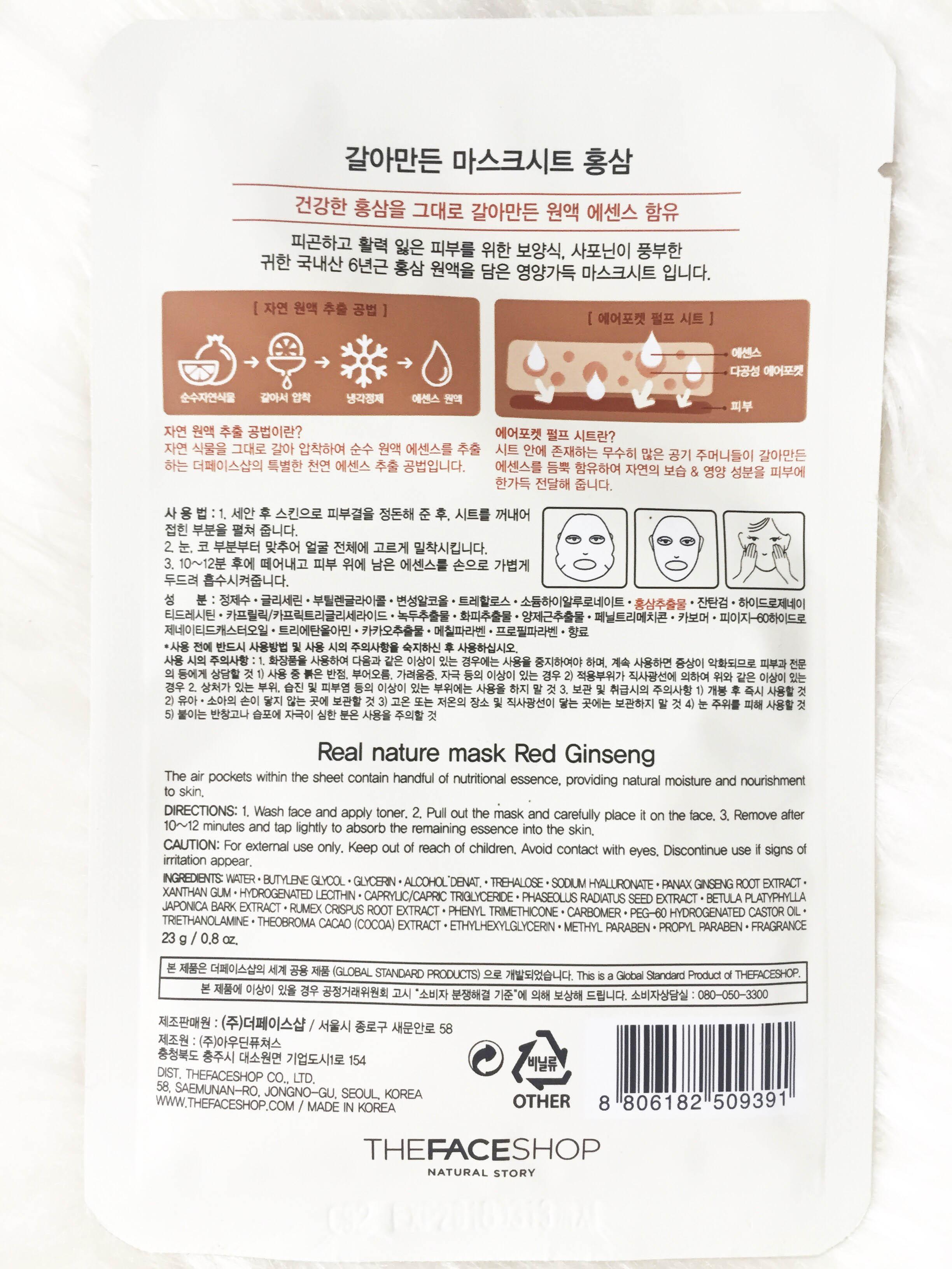 Face Shop Red Ginseng Sheet Mask